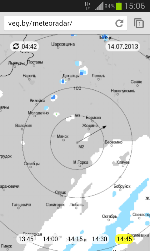 MeteoInfo.by - Погода Минск , Беларусь